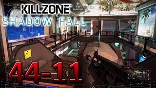 Killzone Shadow Fall | Classic Warzone | 44 Kills on Park