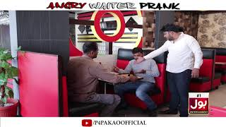 | Angry Waiter Prank | By Nadir Ali In | P4 Pakao | 2019