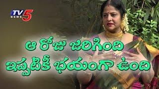 jayamalini-about-awful-incident-in-her-life-jayamalini-interview-tv5-news