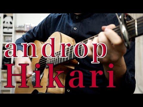 Hikari / androp covered by ざっとん