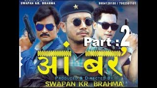 Video ANG BORO part 2 Official Full HD Movie II A Bodo Feature film 2017 II by Swapan Kr. Brahma download MP3, 3GP, MP4, WEBM, AVI, FLV November 2018