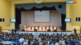 Белгородская область находится в лидерах по внедрению технологий бережливого производства