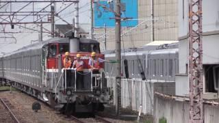 【甲種輸送】東京メトロ 13000系 thumbnail