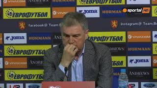Тумбакович: Ако не беше дузпата, щяхме да се възползваме от хаотичната игра на България