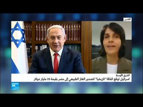 نتانياهو يعتبر يوم توقيع اتفاق تصدير الغاز لمصر يوم عيد  - نشر قبل 1 ساعة