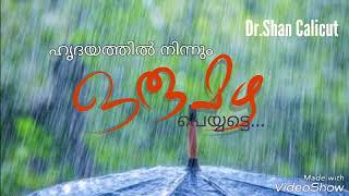 peace of islam malayalam