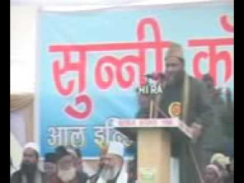 Maulana hashim kanpuri's Speech in sunni conference part 1 of 2
