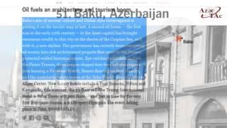 видео 10 мест, которые нужно посетить в Баку