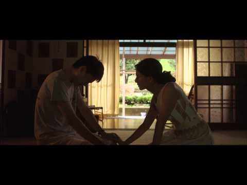 『共喰い』[HD]映画予告編