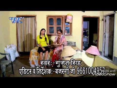 Piranha Jaib Padhai Coaching Class Kare Ke Mai Re Chumma Mange Mastarva Matric Paas Kare Ke Ravi DJ