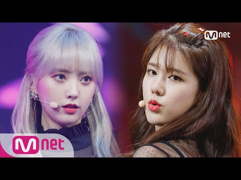 [UNI.T - No More] Debut Stage | M COUNTDOWN 180524 EP.571