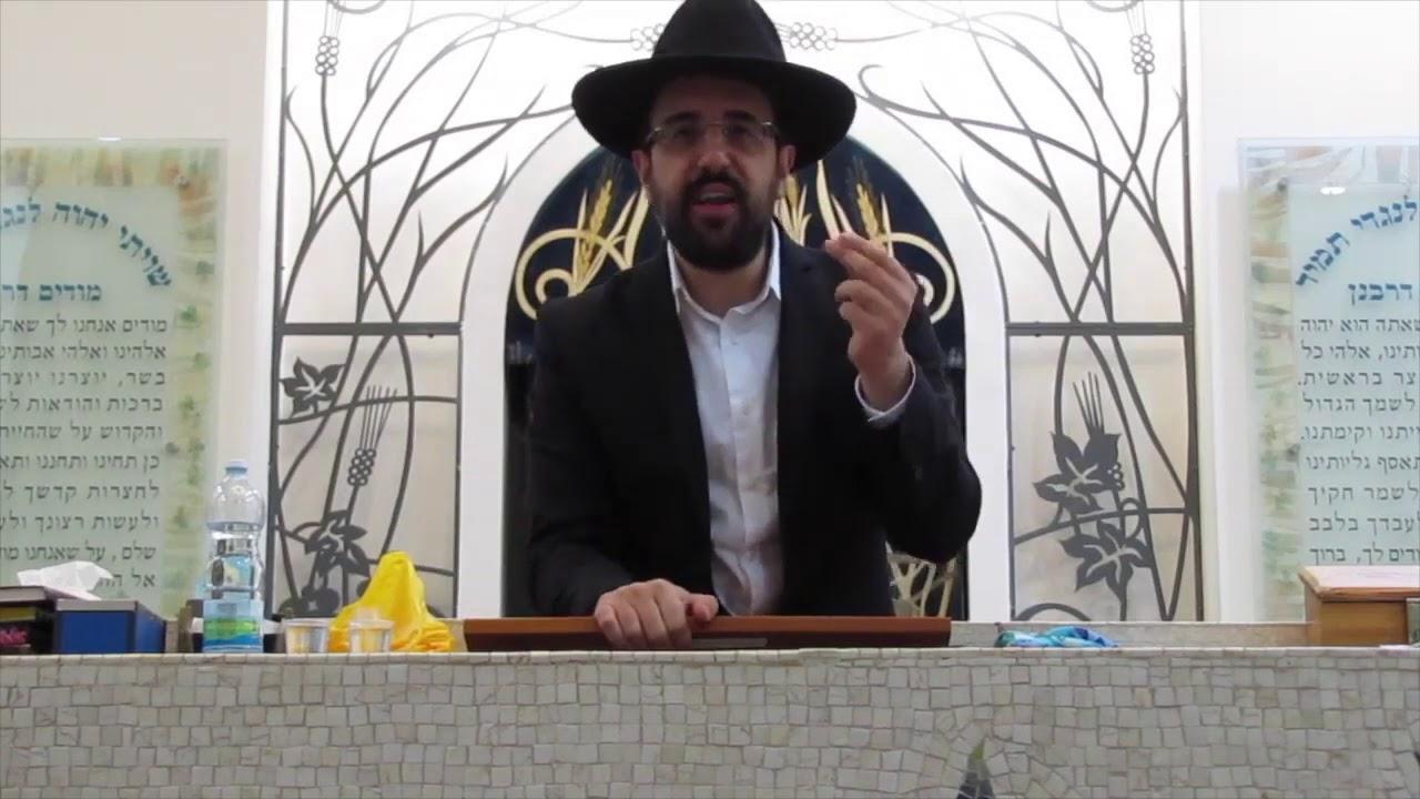 הרב מאיר אליהו   תיקון הנפש   בית כנסת אור תורה צפת