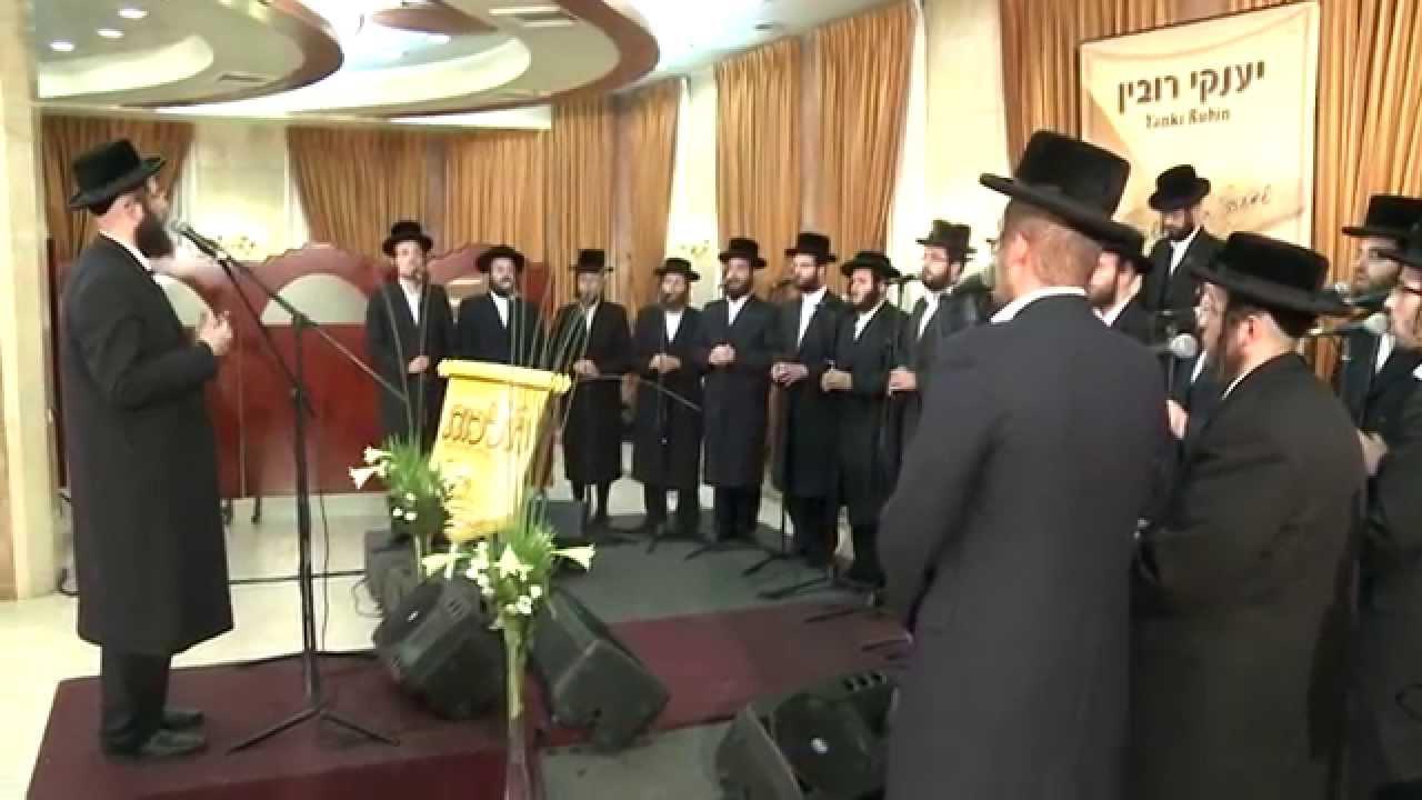 מקהלת מלכות בביצוע מרהיב ״זכור שנים עשר שבטים״   Malchus Choir - Zechor