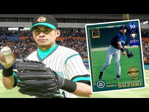 150,000 STUB WAGER!! VS GOD SQUAD | MLB THE SHOW 18 DIAMOND DYNASTY GAMEPLAY