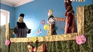 Кукольный театр 19 школы готовится отметить юбилей(, 2014-03-24T04:40:27.000Z)