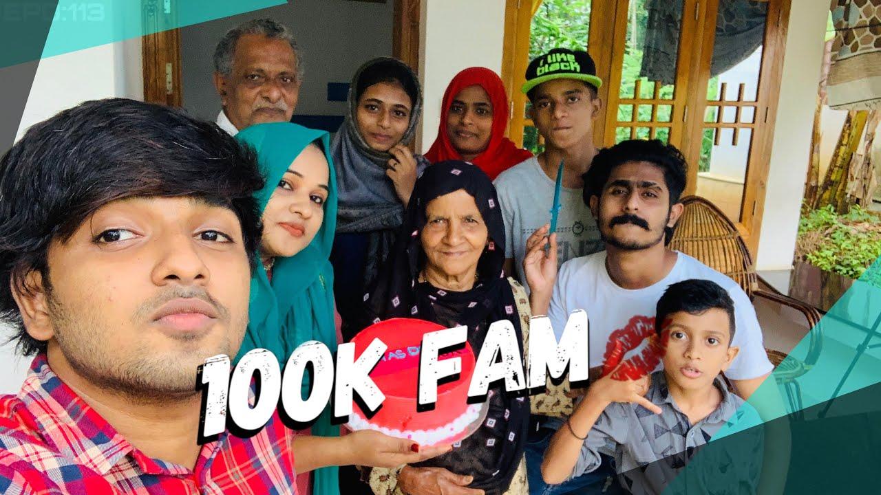 ഒത്തിരി സന്തോഷത്തോടെ 😍😍😍😍||100k celebration||SHAS DOT COM