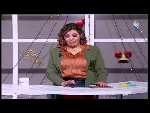 Photo of حظك اليوم وتوقعات الأبراج ليوم الثلاثاء 17 12 2019 – حظك اليوم