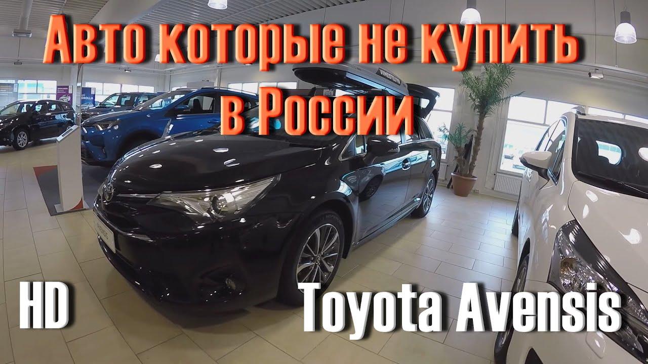 Toyota Corolla Verso с пробегом 2008 - YouTube