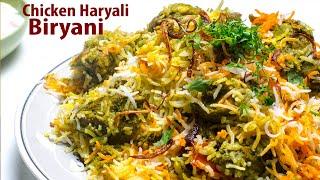 Chicken Biryani Special Hariyali - Green Herbs  Biryani _