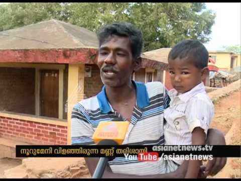 Water shortage affecting  in Attappadi  tribal Farming|Heat wave in Kerala