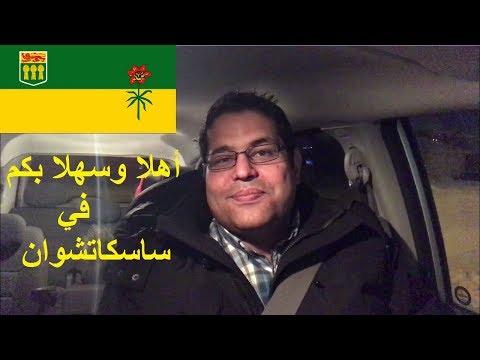 مقاطعة ساسكاتشوان - هجرة العمالة الماهرة