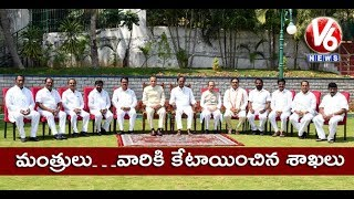CM KCR Announces Departments To Telangana Cabinet Ministers | Hyderabad | V6 News
