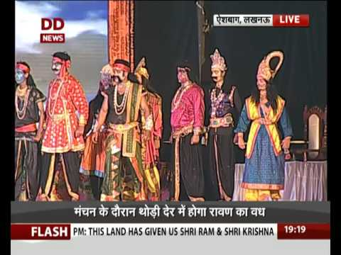 Ramlila organised on the occasion of Dussehra at Aishbagh in Lucknow