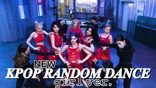 [MIRRORED]KPOP RANDOM PLAY DANCE girl group ver.