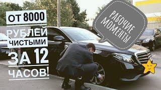 От 8000 рублей чистыми за 12 часов на лайте. Марафон продолжается!(ВЫПУСК №2)