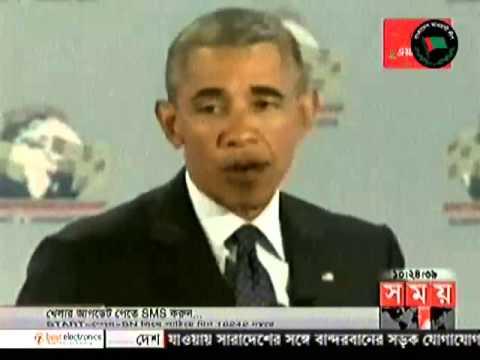 US President Barack Obama Praises Bangladesh
