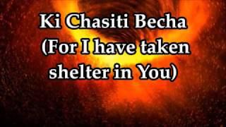 MJAI - Arutz Lizro'oteicha ( I Will Run To Your Arms) - Lyrics and Translation