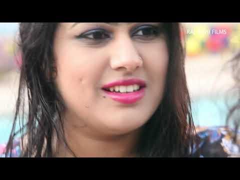 Pyasi Aatma || Part - 2