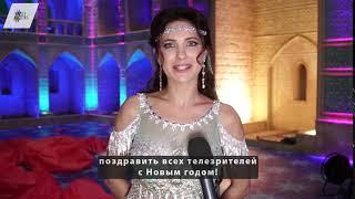Екатерина Климова поздравляет всех зрителей с наступающим Новым годом!