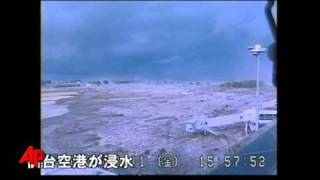 Raw Video- Tsunami wave strikes Japan airport 2011 warning pacific places.flv