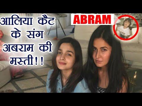 Shahrukh Khan Birthday: AbRam Khan CHILLS with Katrina Kaif and Alia Bhatt | FilmiBeat