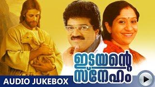 New Malayalam Christian Devotional Album | Idayante Sneham | Audio Jukebox | Ft. M.G.Sreekumar