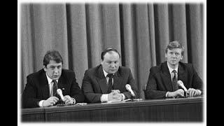 Реформы. Сага о реформах 90- х годов в России.