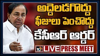CM KCR Press Meet Live