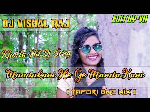 khortha-hit-song-✔✔-mandakini-ae-mor-mandakini-_✔✔-_-funkey-jhumar-mix-✔✔-dj-vishal