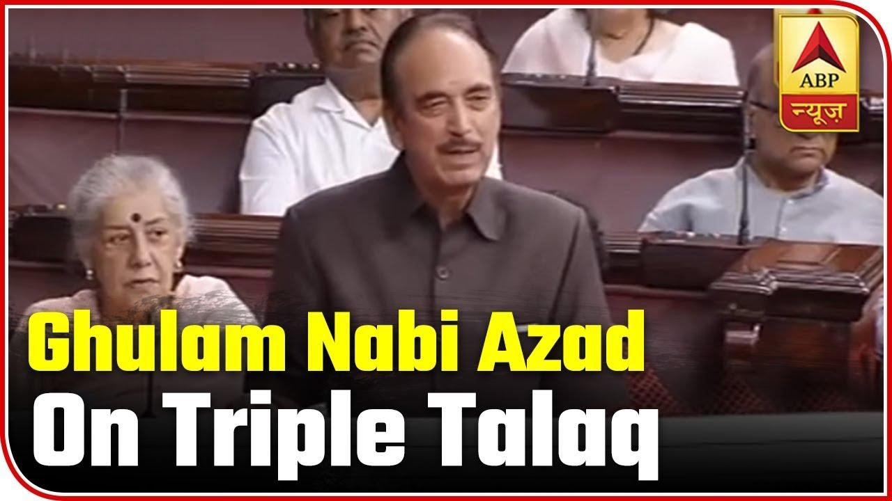 Ghulam Nabi Azad Speaks Over Triple Talaq Bill In Rajya