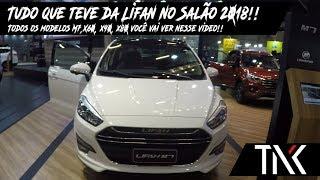 Estande da Lifan no Salão do Automovel 2018 # 104