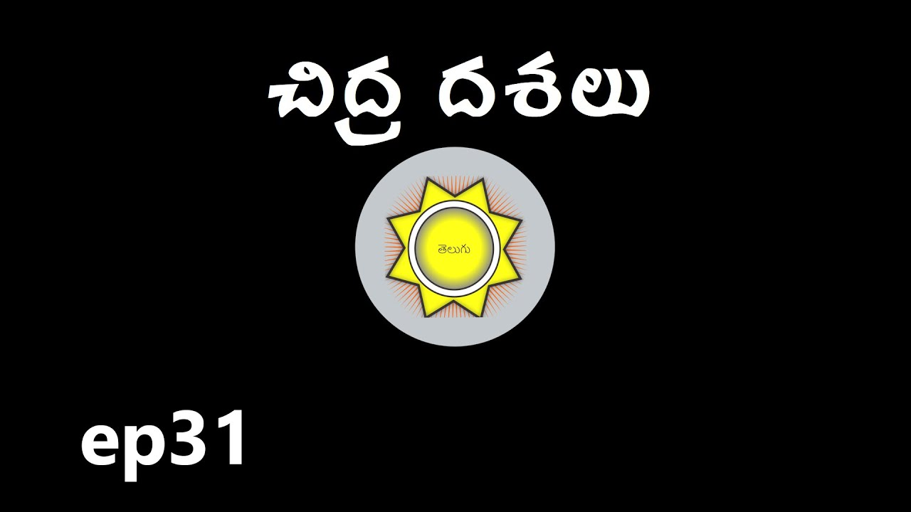 Chidra Dasha | Learn Astrology in Telugu | ep31