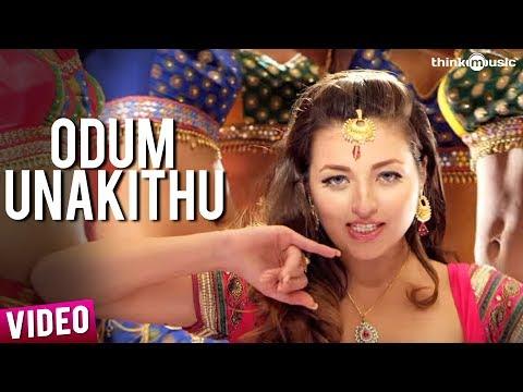 Odum Unakithu Official Video Song - Yaaruda Mahesh
