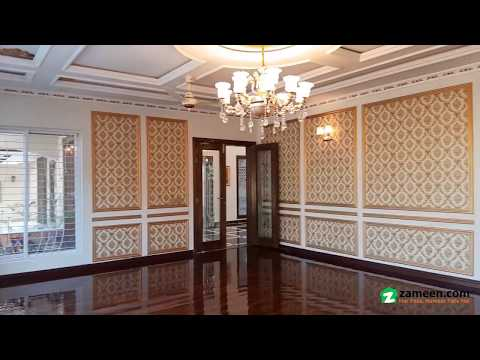 2 KANAL BRAND NEW HOUSE FOR SALE IN NFC 1 LAHORE