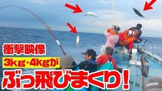 【超危険】危機一髪!親父と「とんでもない釣り」をして来た!