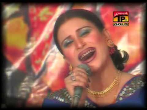 Akhiyan De Nere Nere - Naseebo Lal - Official Video