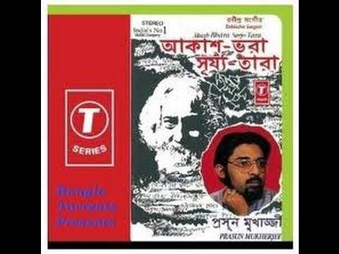 Prasun Mukherjee Rabindra Sangeet