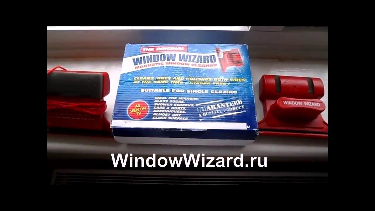 Магнитная щетка для мытья окон Window Wizard оригинал