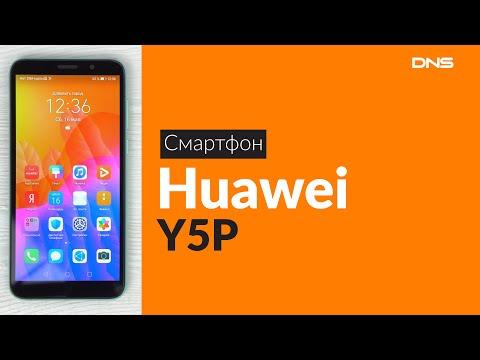 Интернет Магазин Днс Самый Дешевый Смартфоны Huawei