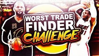 WORST TRADE FINDER CHALLENGE! NBA 2K17 MY LEAGUE